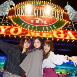 関東最大級のイルミが都心に出現!   TOKYO MEGA ILLUMINATION