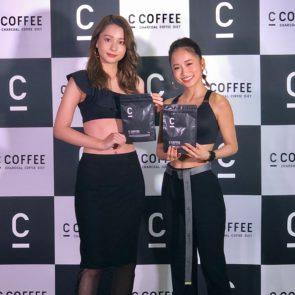 Niki・田辺莉咲子が実践する最新美容法!チャコールコーヒークレンズ