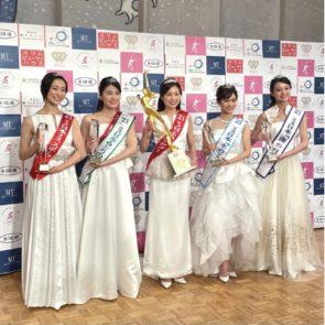 日本最高峰の美のコンテスト!「ミス日本コンテスト2021」を取材!